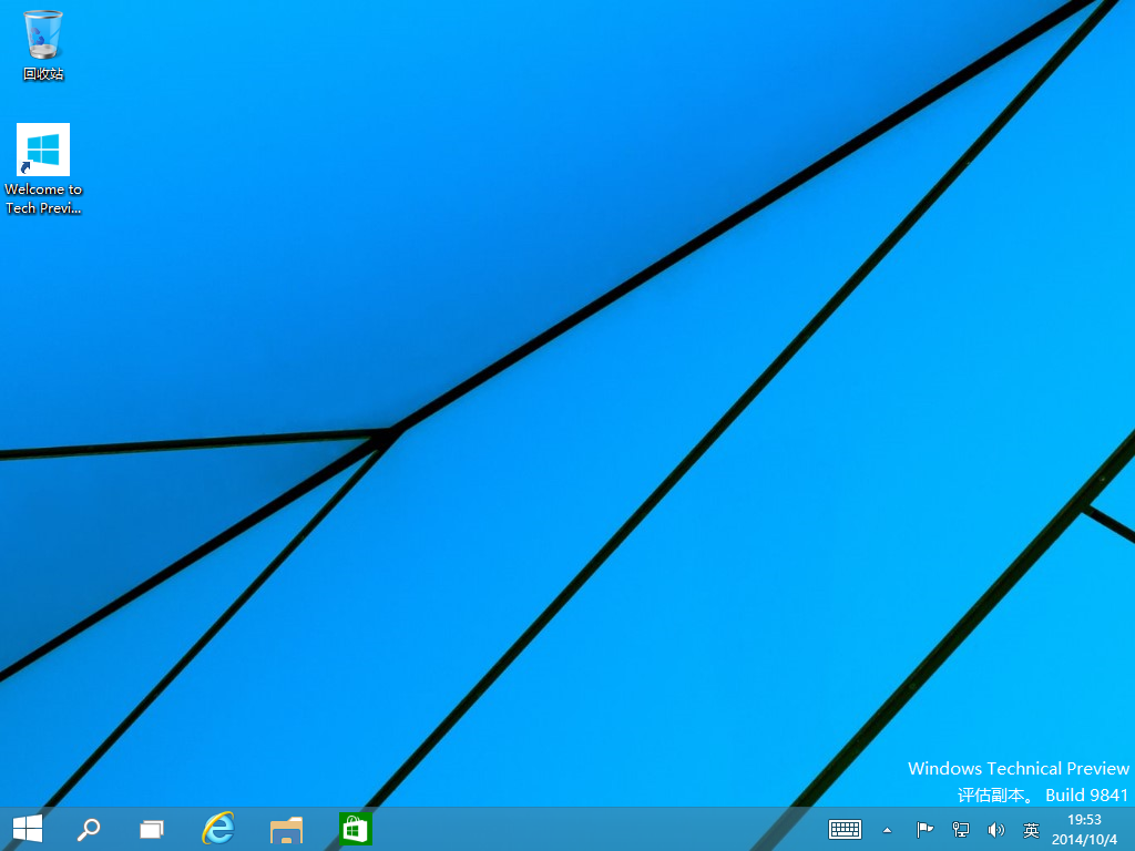 Windows 10 x64-2014-10-04-19-54-34.png