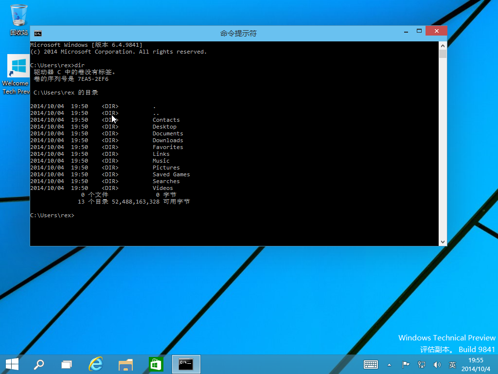 Windows 10 x64-2014-10-04-19-56-13.png