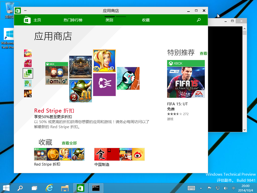 Windows 10 x64-2014-10-04-20-01-04.png