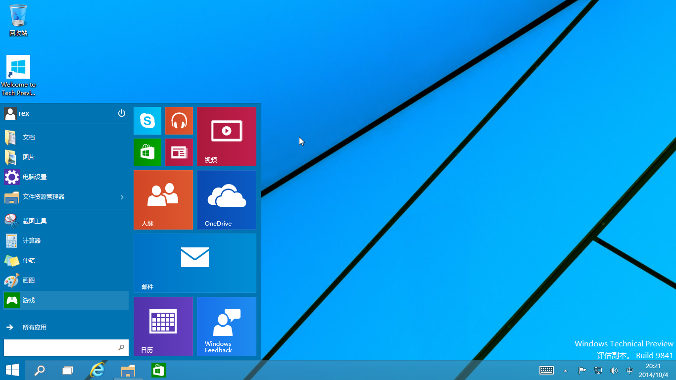 Windows 10 x64-2014-10-04-20-22-24.png